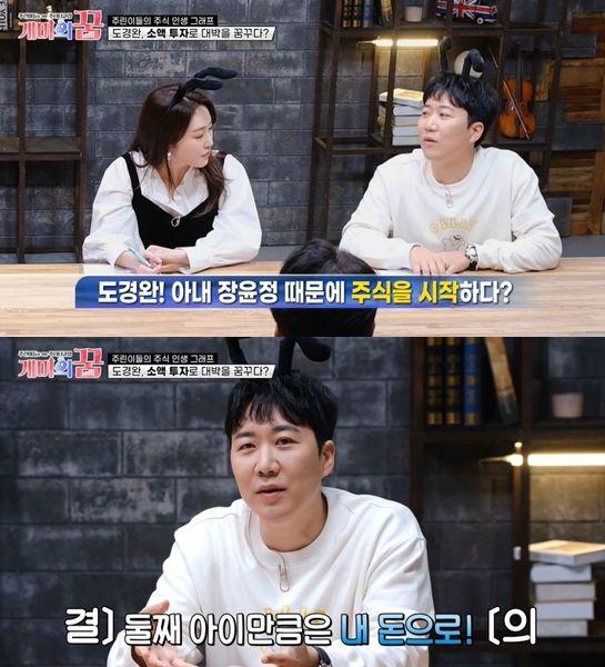 2021년 3월 MBC '개미의 꿈' 출연