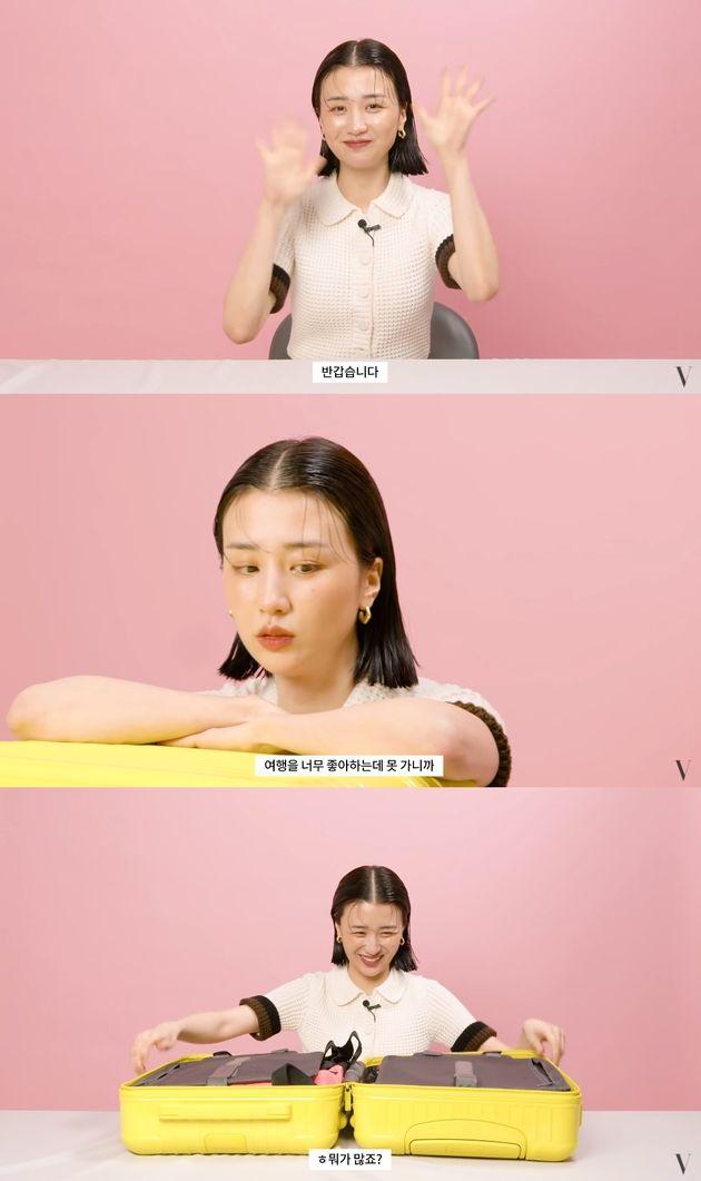 'VOGUE KOREA' 유튜브 영상