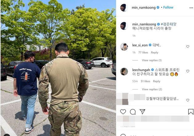 남궁민 SNS 게시물에 이시언, 이청아가 댓글을