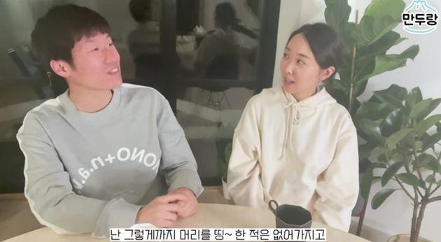 박지성, 김민지