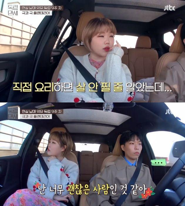 JTBC '독립만세' 방송 영상