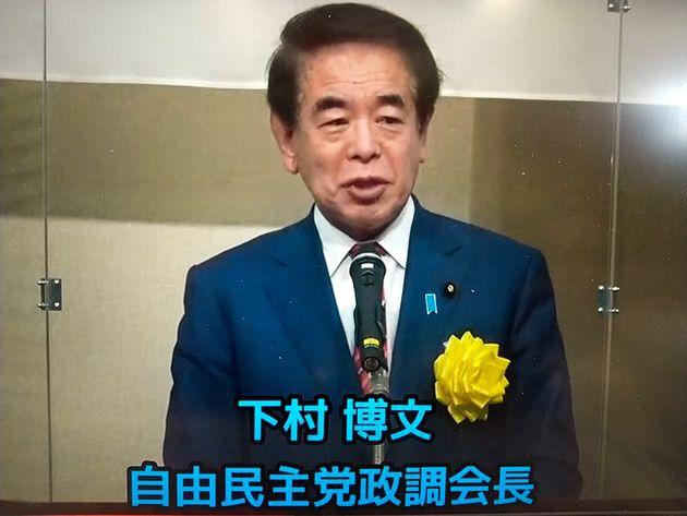 5月3日の改憲派の集会に出席した下村博文・自民党政調会長=YouTubeから