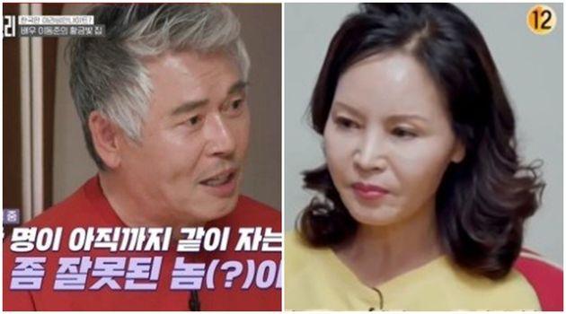 tvN '신박한