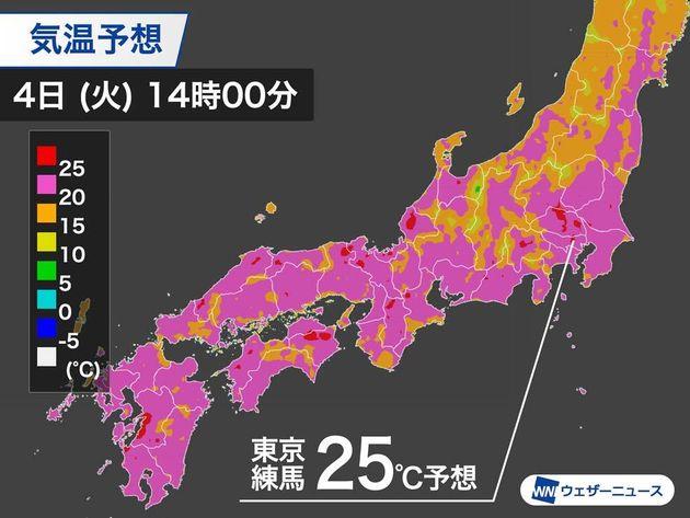 「みどりの日」は気温上昇。25℃以上で「夏日」予想の地域も