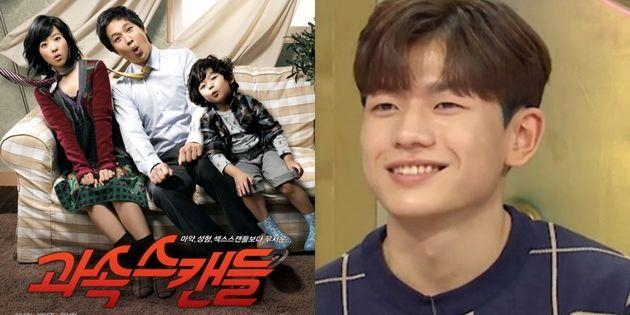 영화 '과속스캔들'에서 박보영의 아들로 출연했던 배우