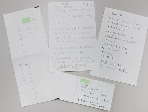 近畿財務局職員だった赤木俊夫さんの遺書=2020年3月18日、大阪市北区