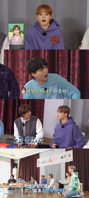 '달려라 방탄' 영상