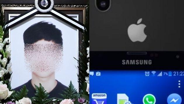 고 손정민씨, 아이폰, 갤럭시 자료