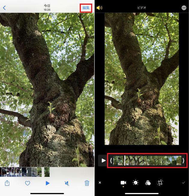 ▲動画を選択したら、右上の「編集」をタップすると(左)、編集画面が開く(右)。なお、ここで動画の長さを調整することもできる