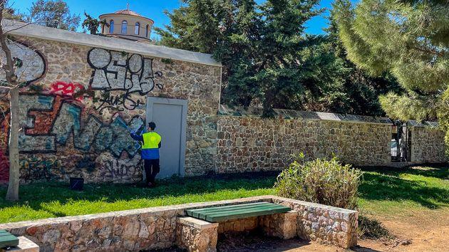 Αντι-γκράφιτι παρέμβαση στην Ερμού