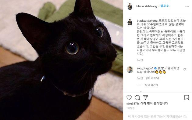박수홍 데뷔 30주년 기념