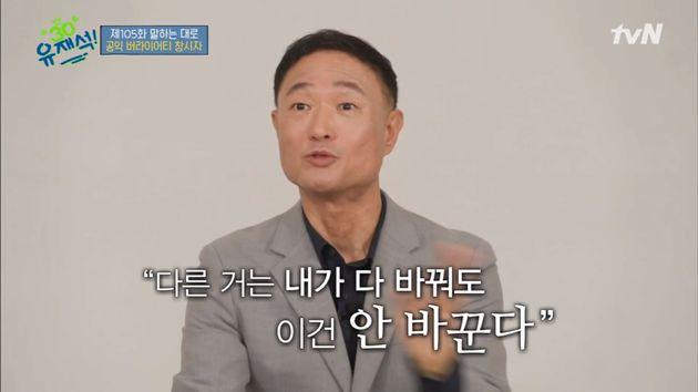 '무한도전'에 대한 확신으로 폐지 압박을 막아냈던 김영희