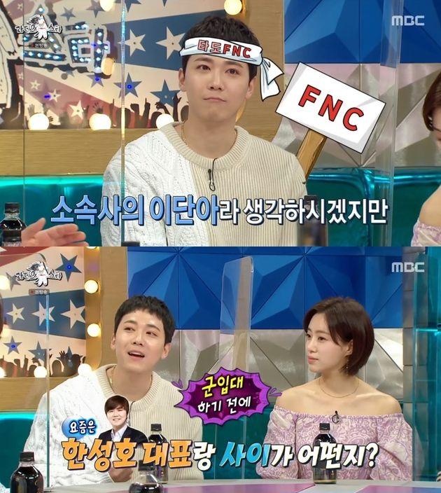 MBC 프로그램