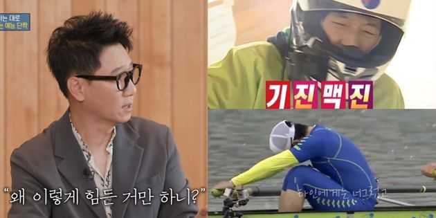 Jaesuk Yoo is mainly for programs that seem difficult