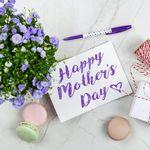 #meetingμετημαμά: το καλύτερο δώρο για τη γιορτή της μητέρας είναι πιο απλό απ' όσο