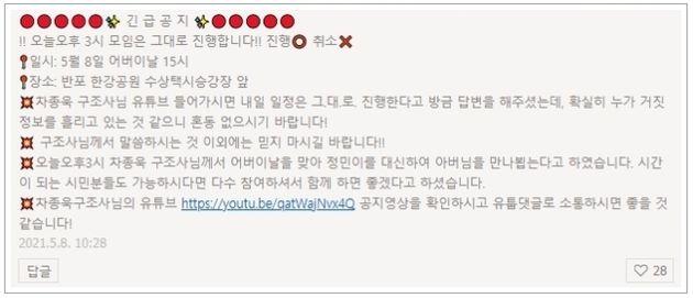 손현씨 블로그에 올라온