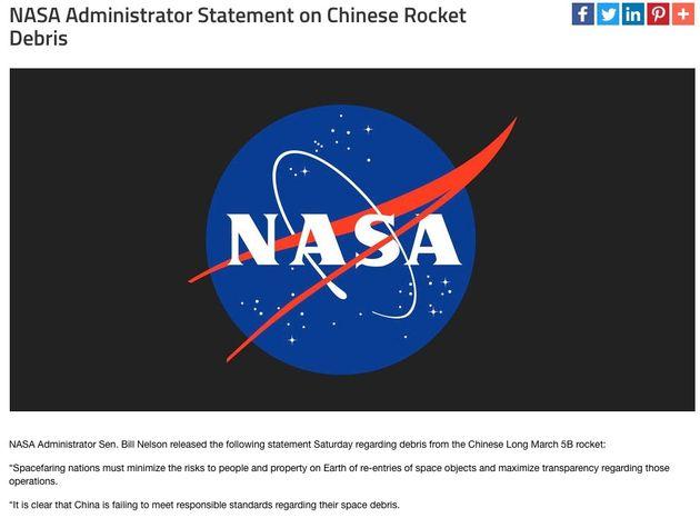 NASAの声明(公式サイトより)