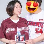 용혜인 기본소득당 의원이 국회의원 임기 중 출산한 세 번째 의원이