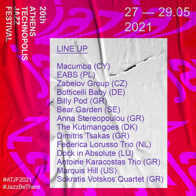 Athens Technopolis Jazz Festival: Τρεις μέρες με 14
