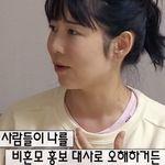 '비혼모 출산 부추기는 공중파 방영 즉각 중단해달라'에 대한 사유리의 솔직한 답변