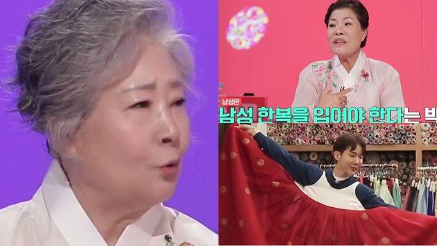 정혜선-박술녀-조권