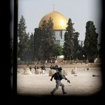 Πορεία υπερεθνικιστών Εβραίων στην Ιερουσαλήμ σήμερα - Φόβοι για συγκρούσεις με