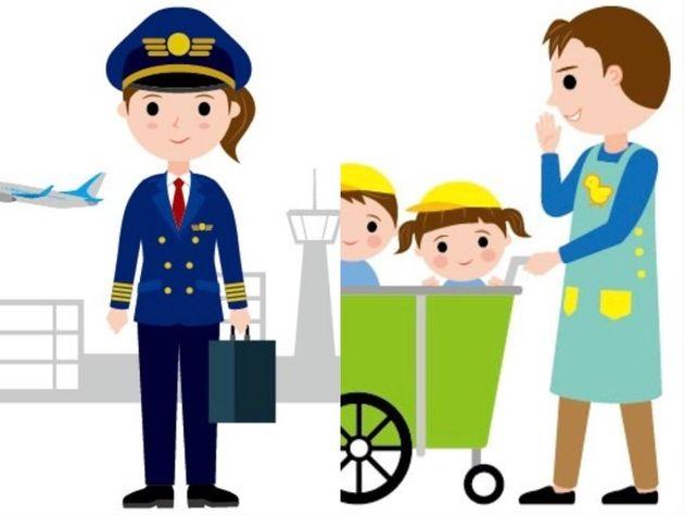 女性パイロット、男性保育士... 性別の「役割分担意識」解消へ。内閣府がフリーイラストを配布