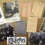 Τα Εξάρχεια των λογοτεχνών 1880 - 1944: Σουρής, Παλαμάς, Λαπαθιώτης, Μαρία