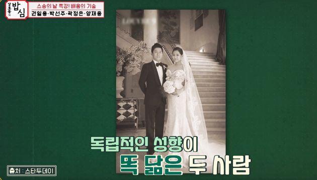 박선주-강레오
