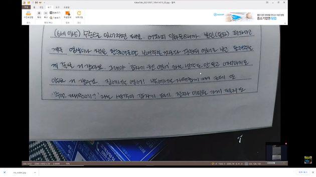 유튜브 채널 제이TVc 영상