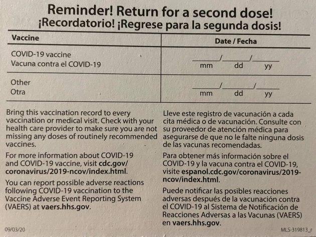 アメリカのワクチン証明書の裏面