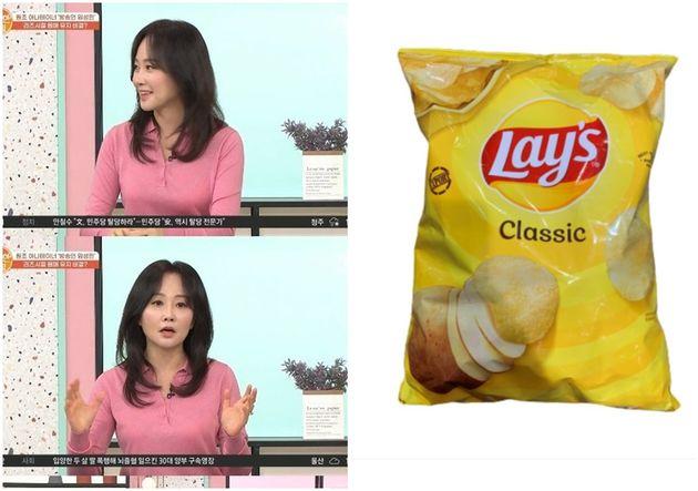 미국 유명 감자칩 창업주 외손주와 결혼한 아나운서 출신 임성민이 8kg 체중이 늘어난 이유로 감자칩을
