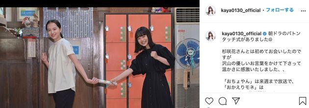 NHK連続テレビ小説の主役のバトンタッチセレモニー