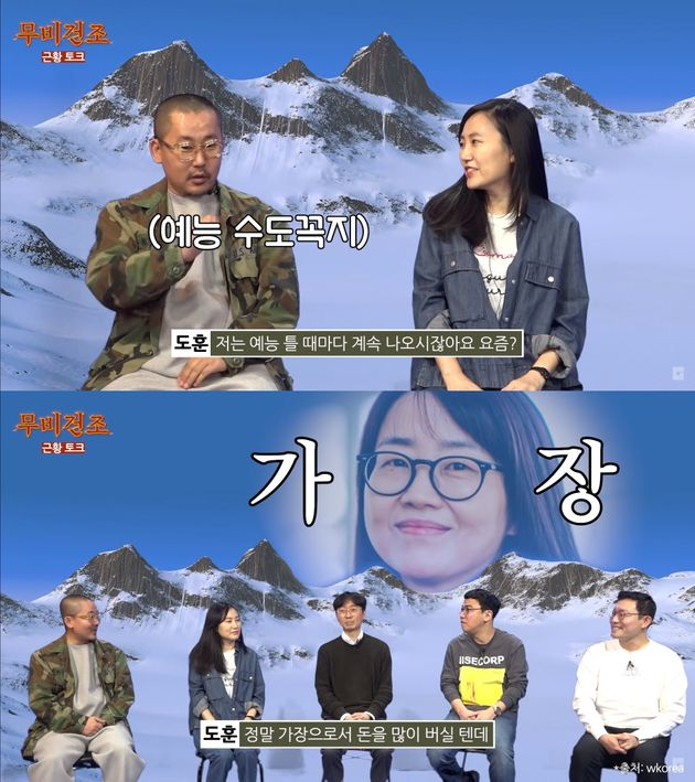 '장항준 감독론 1부'
