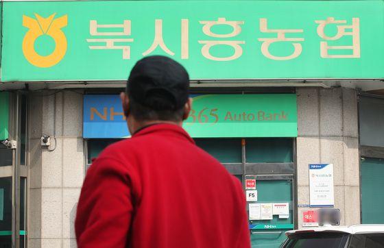 경기도 시흥시 북시흥농협