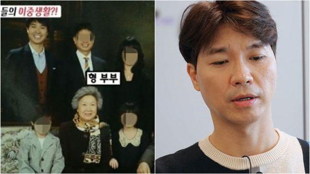 SBS 방송 캡처,