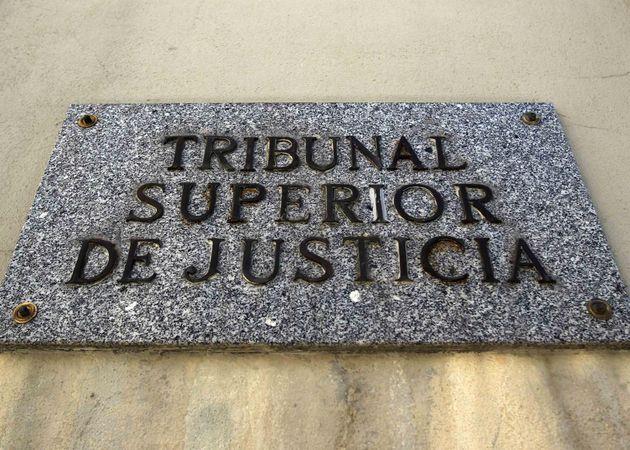 Imagen de recurso de la sede del Tribunal Superior de Justicia de Madrid
