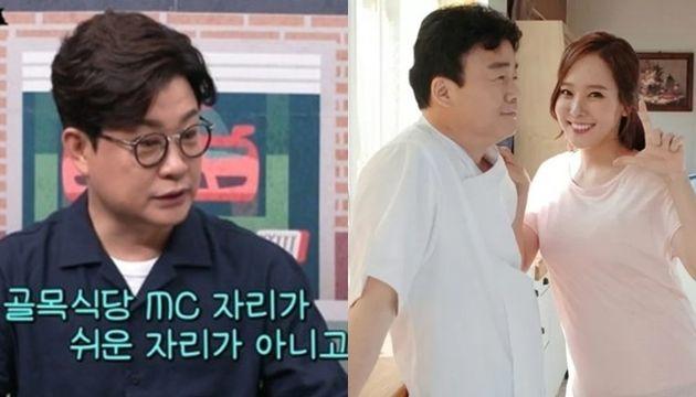 '백종원의 골목식당' 김성주, 백종원-소유진