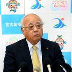 前宮古島市長を逮捕 陸自配備めぐり650万円を受け取った疑い