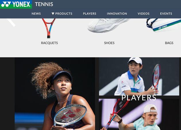 YONEX公式サイトには大坂なおみ選手の姿もある