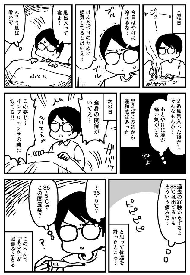 大沖さんのTwitterより