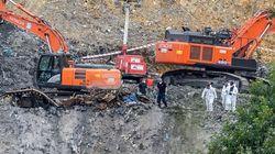 El Gobierno Vasco finaliza la búsqueda del último desaparecido en el vertedero de