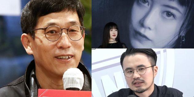 진중권 교수, 배우 구혜선, 이규원