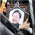 '영화계 맏형' 故 이춘연 영결식에서 이병헌이 배우 대표로 전한