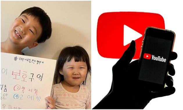 방송인 도경완과 가수 장윤정의 자녀 연우,