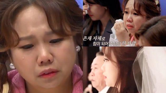 아버지에 대한 그리움에 눈물을 흘리는 방송인 홍현희