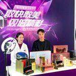 中国の消費者、ネットで日本製品爆買い 販売効果を後押しする「KOL」とは?