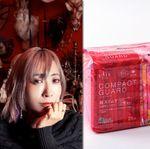 「生理は隠すべきもの」をデザインで変える 蜷川実花さんブランドとコラボ商品が誕生