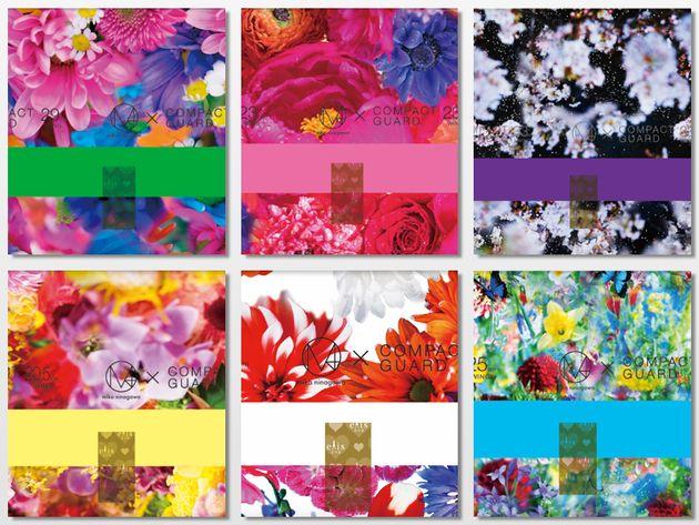 6種類の個包装のデザイン