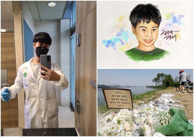 故 손정민 씨 부친이 블로그에 새롭게 공개한 정민 씨 사진과 한강공원에 마련된 추모